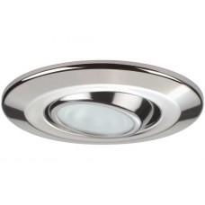 LUCILLE - IP40 SPOT LIGHT
