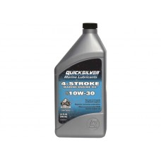 4 CYCLE OUTBOARD OIL